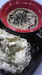 69'N ROLL ONE@大つけ麺博2011