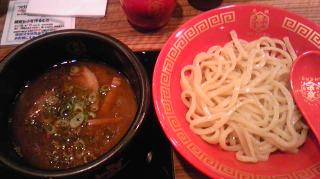 麺研究所 麺屋 慶史@大濠公園
