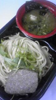 麺屋 一燈@大つけ麺博2012